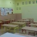 szkola 012